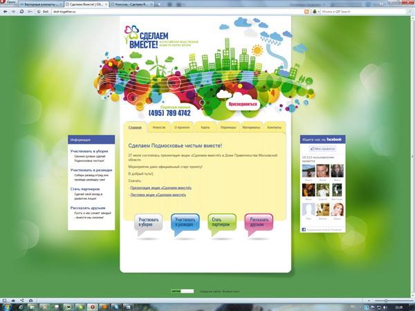 Дизайн сайта это веб дизайн